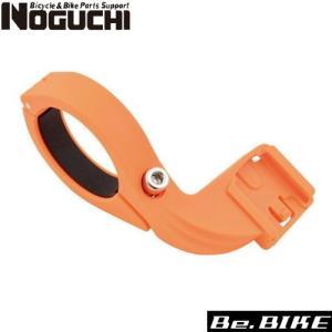 NOGUCHI サイコンブラケット キャットアイ用 オレンジ 自転車 サイクルコンピューター(オプシ...