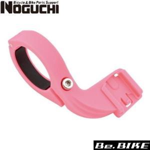 NOGUCHI サイコンブラケット キャットアイ用 ピンク 自転車 サイクルコンピューター(オプショ...