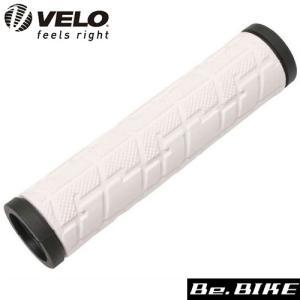 VELO VLG-207 AD2 ホワイト 自転車 グリップ|bebike