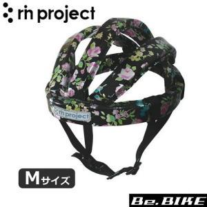 rin project(リンプロジェクト) 4003 カスクフェイクレザーFW 黒花柄M 自転車 カスク|bebike