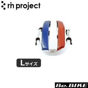 rin project(リンプロジェクト) 4005 カスクフェイクレザーNF フランスL 自転車 カスク|bebike