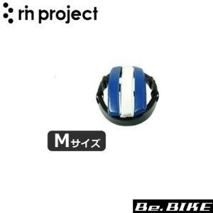 rin project(リンプロジェクト) 4005 カスクフェイクレザーNF エストニアM 自転車 カスク|bebike