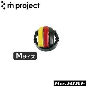 rin project(リンプロジェクト) 4005 カスクフェイクレザーNF ドイツM 自転車 カスク|bebike