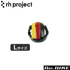 rin project(リンプロジェクト) 4005 カスクフェイクレザーNF ドイツL 自転車 カスク|bebike