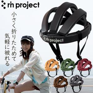 rin project(リンプロジェクト) 4002 カスクレザー ブラック Mサイズ 自転車 カスク|bebike