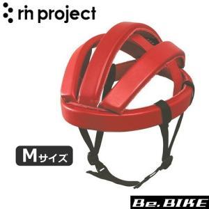 rin project(リンプロジェクト) 4002 カスクレザー レッド Mサイズ 自転車 カスク|bebike