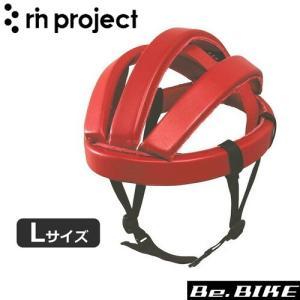 rin project(リンプロジェクト) 4002 カスクレザー レッド Lサイズ 自転車 カスク|bebike
