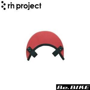 rin project(リンプロジェクト) 4009 カスク用バイザー 牛革 レッド 自転車 カスク(オプション)|bebike