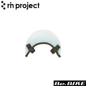 rin project(リンプロジェクト) 4009 カスク用バイザー 牛革 ホワイト 自転車 カスク(オプション)|bebike