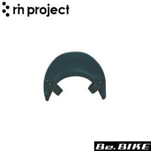 rin project(リンプロジェクト) 4009 カスク用バイザー 牛革 ブラック 自転車 カスク(オプション)|bebike