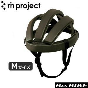 rin project(リンプロジェクト) 4002 カスクレザー カーキ Mサイズ 自転車 カスク|bebike