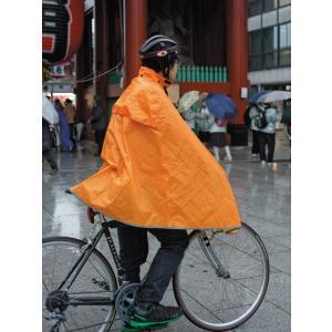 rin project(リンプロジェクト) 2093 レインポンチョ 自転車 レインウエア ロードバイク使用可能 bebike 14