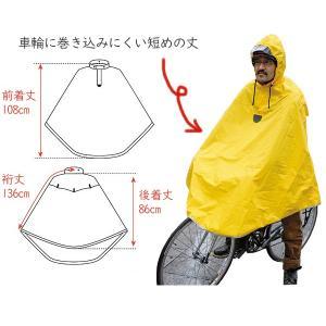 rin project(リンプロジェクト) 2093 レインポンチョ 自転車 レインウエア ロードバイク使用可能 bebike 06