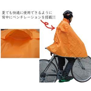 rin project(リンプロジェクト) 2093 レインポンチョ 自転車 レインウエア ロードバイク使用可能 bebike 09