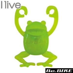I live ぶらさカエル ミドリ 自転車 ライト リアライト|bebike