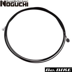 NOGUCHI カラーインナーワイヤー ブレーキ用 ブラック 自転車 ブレーキワイヤー|bebike