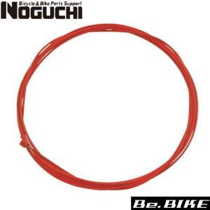 NOGUCHI カラーインナーワイヤー ブレーキ用 レッド 自転車 ブレーキワイヤー|bebike