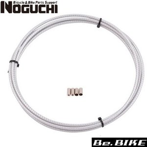 NOGUCHI メッシュブレーキアウター シルバー 自転車 ブレーキワイヤー|bebike