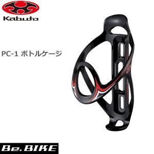 OGK KABUTO(オージーケー) PC-1 BLACK 自転車 ボトルケージ|bebike