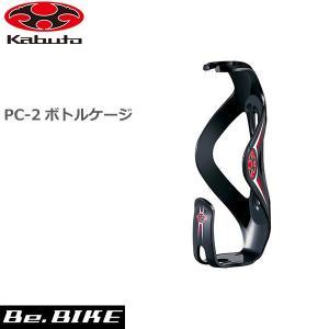 OGK KABUTO(オージーケー) PC-2 BLACK 自転車 ボトルケージ|bebike