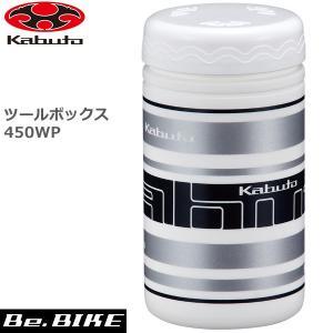 OGK KABUTO(オージーケー) ツールボックス450WP KABUTO-S1/ホワイト 自転車 ツールケース|bebike