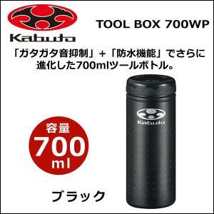 OGK KABUTO(オージーケー) ツールボックス700WP ブラック 自転車 ツールケース|bebike