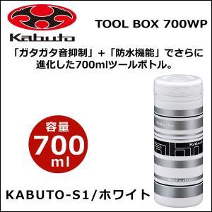 OGK KABUTO(オージーケー) ツールボックス700WP KABUTO-S1/ホワイト 自転車 ツールケース|bebike