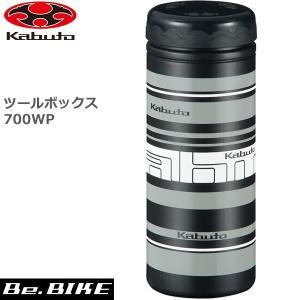 OGK KABUTO(オージーケー) ツールボックス700WP KABUTO-S1/ブラック 自転車 ツールケース|bebike