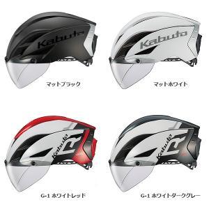 OGK KABUTO AERO-R1 軽量ショート エアロ  自転車 ロードバイク ヘルメット jcf公認 bebike kabuto aero-r1 bebike 12