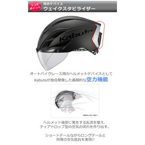OGK KABUTO AERO-R1 軽量ショート エアロ  自転車 ロードバイク ヘルメット jcf公認 bebike kabuto aero-r1 bebike 03