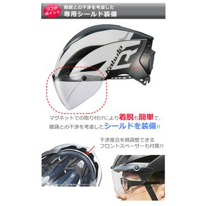OGK KABUTO AERO-R1 軽量ショート エアロ  自転車 ロードバイク ヘルメット jcf公認 bebike kabuto aero-r1 bebike 04