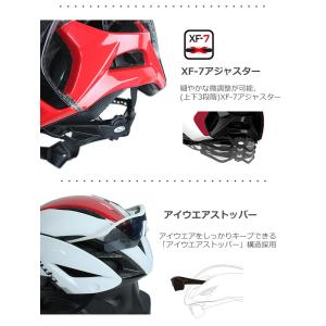 OGK KABUTO AERO-R1 軽量ショート エアロ  自転車 ロードバイク ヘルメット jcf公認 bebike kabuto aero-r1 bebike 07