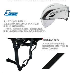OGK KABUTO AERO-R1 軽量ショート エアロ  自転車 ロードバイク ヘルメット jcf公認 bebike kabuto aero-r1 bebike 08
