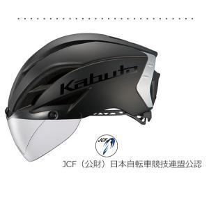 OGK KABUTO AERO-R1 軽量ショート エアロ  自転車 ロードバイク ヘルメット jcf公認 bebike kabuto aero-r1 bebike 09