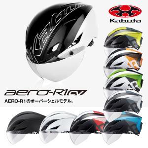 ヘルメット OGK AERO-R1 CV オーバーシェル エアロ 自転車 ロード用 ロードバイク|Be.BIKE PayPayモール店