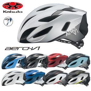 OGK KABUTO エアロ-V1 AERO-V1 軽量 ショートエアロ  ロードバイク 自転車 ヘルメット jcf公認 bebike|bebike