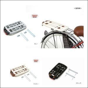 OGK FCベース台 B-2 フリーキャリーシステムをご使用いただく為に必要な後ろ用ベース台 OGK技研 子供乗せ 自転車 チャイルドシート bebike