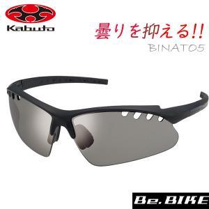OGK ビナート・5 (Binato-5) 自転車用 アイウェア (ogk-binato5) サングラス|bebike