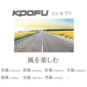 OGK KABUTO KOOFU CS-1 ロードバイク ヘルメット 自転車  bebike|bebike|03