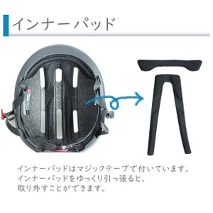 OGK KABUTO KOOFU CS-1 ロードバイク ヘルメット 自転車  bebike|bebike|05