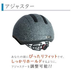 OGK KABUTO KOOFU CS-1 ロードバイク ヘルメット 自転車  bebike|bebike|06