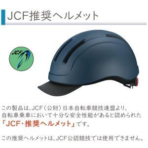 OGK KABUTO KOOFU CS-1 ロードバイク ヘルメット 自転車  bebike|bebike|08