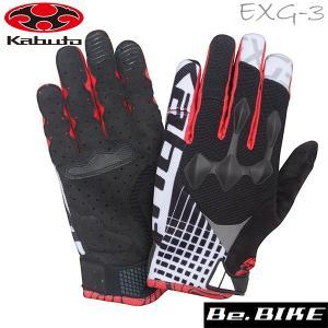 OGK KABUTO(オージーケー) EXG-3 (指付き) ブラックホワイト  自転車 グローブ bebike
