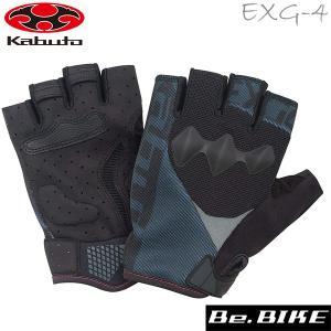 OGK KABUTO(オージーケー) EXG-4 (指切り) ブラックブラック  自転車 グローブ|bebike