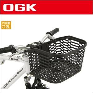 OGK (オージーケー技研) フロントバスケット FB-005AX ATBバスケット (4511890205704) バスケット 自転車|bebike