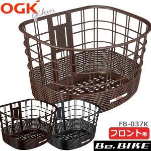 OGK (オージーケー技研) フロントバスケット FB-037 大きめフロントファッション籐風バスケット バスケット 自転車|bebike