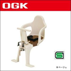 OGK 自転車用チャイルドシート FBC-00...の関連商品4