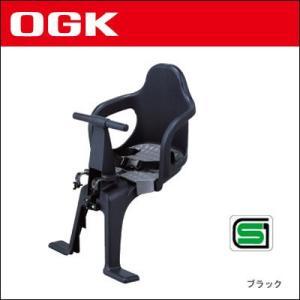 OGK 自転車用チャイルドシート FBC-003S2 (ブラック) フロント 前 bebike
