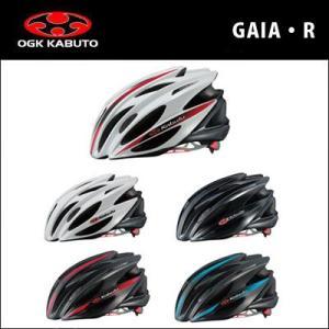 OGK GAIA・R ガイア・R ヘルメット 自転車 オージーケーカブト |bebike