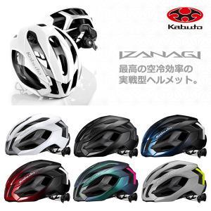 ヘルメット OGK IZANAGI イザナギ 自転車 ロード用 ヘルメット ロードバイク|Be.BIKE PayPayモール店